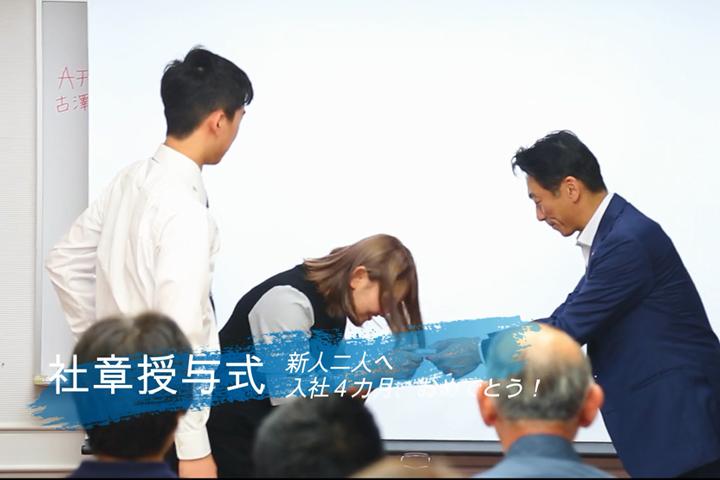 kagoshimasigotohatarakupa-toninki-001 コピー